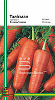 Семена моркови  Талисман  (любительская упаковка) 3гр.