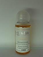 Пробник шампуни серии «Медовая»  укрепление для всех типов волос.