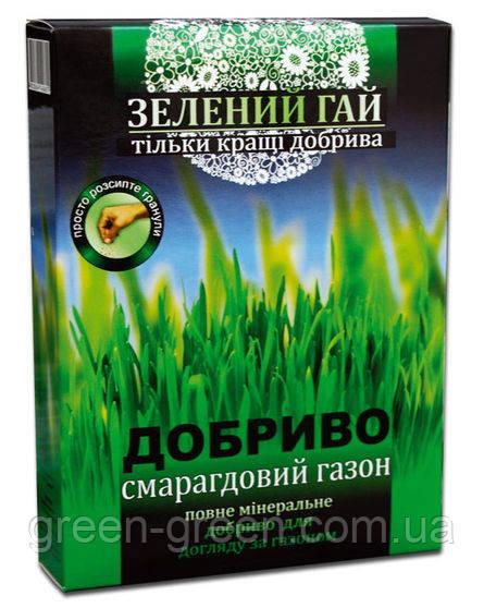 Удобрение Зеленый гай газон
