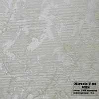 Рулонные шторы Одесса Ткань Miracle (Флоренция) Молоко