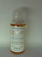 Пробник шампуни серии «Сакская глина»  пышность и защита жирных волос.