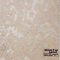 Рулонні штори Тканина Miracle 05 Абрикос