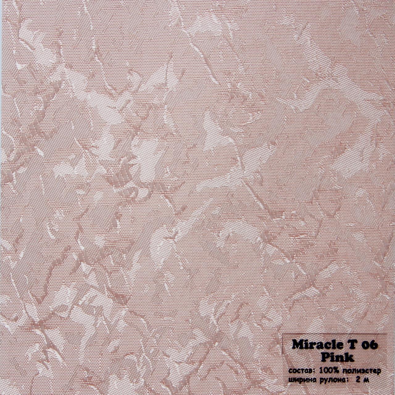Рулонні штори Тканина Miracle 06 Рожевий