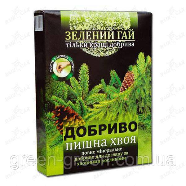 Удобрение Зеленый гай хвойное
