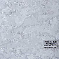 Рулонные шторы Ткань Miracle Блэк-аут Белый