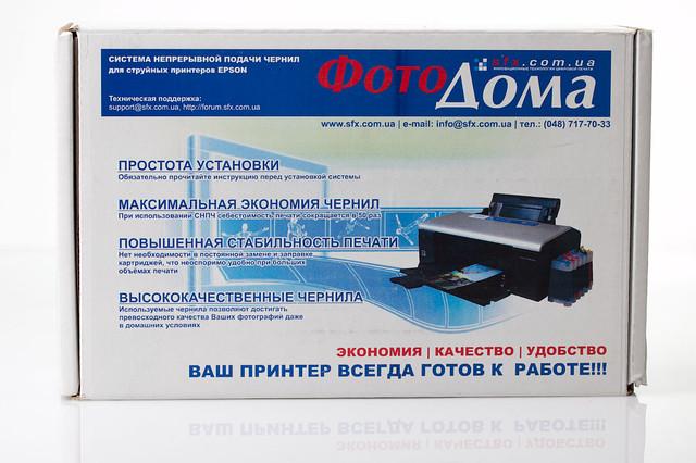 СНПЧ для принтеров Canon