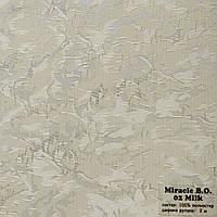 Рулонные шторы Ткань Miracle Блэк-аут Молоко