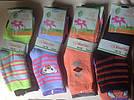 Носки детские махровые носки