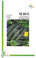 Семена огурцов  KS90  F1   (мелкая фасовка)20c