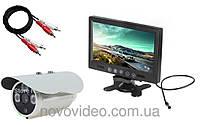 Система  видеонаблюдения - камера внешняя с монитором