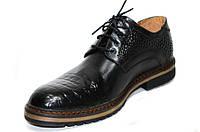 Мужские туфли (арт.57-26/16), фото 1