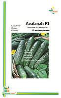 Семена огурца   Аваланж F1 (метализированная упаковка) new! 10c