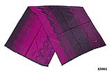 Палантин с узором фиолетовый (83004), фото 2