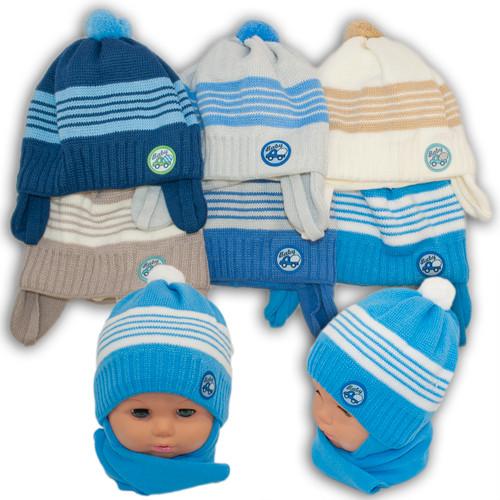 Детский комплект - шапка и шарф для мальчика, Grans (Польша), подкладка хлопок, A741F