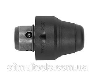 Змінний патрон для перфоратора Bosch GBH 2-26, GBH 2-24