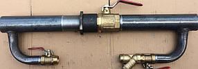 Байпас 50 мм кран длинный