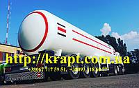 Автоцистерна газовая для СУГ 45 куб