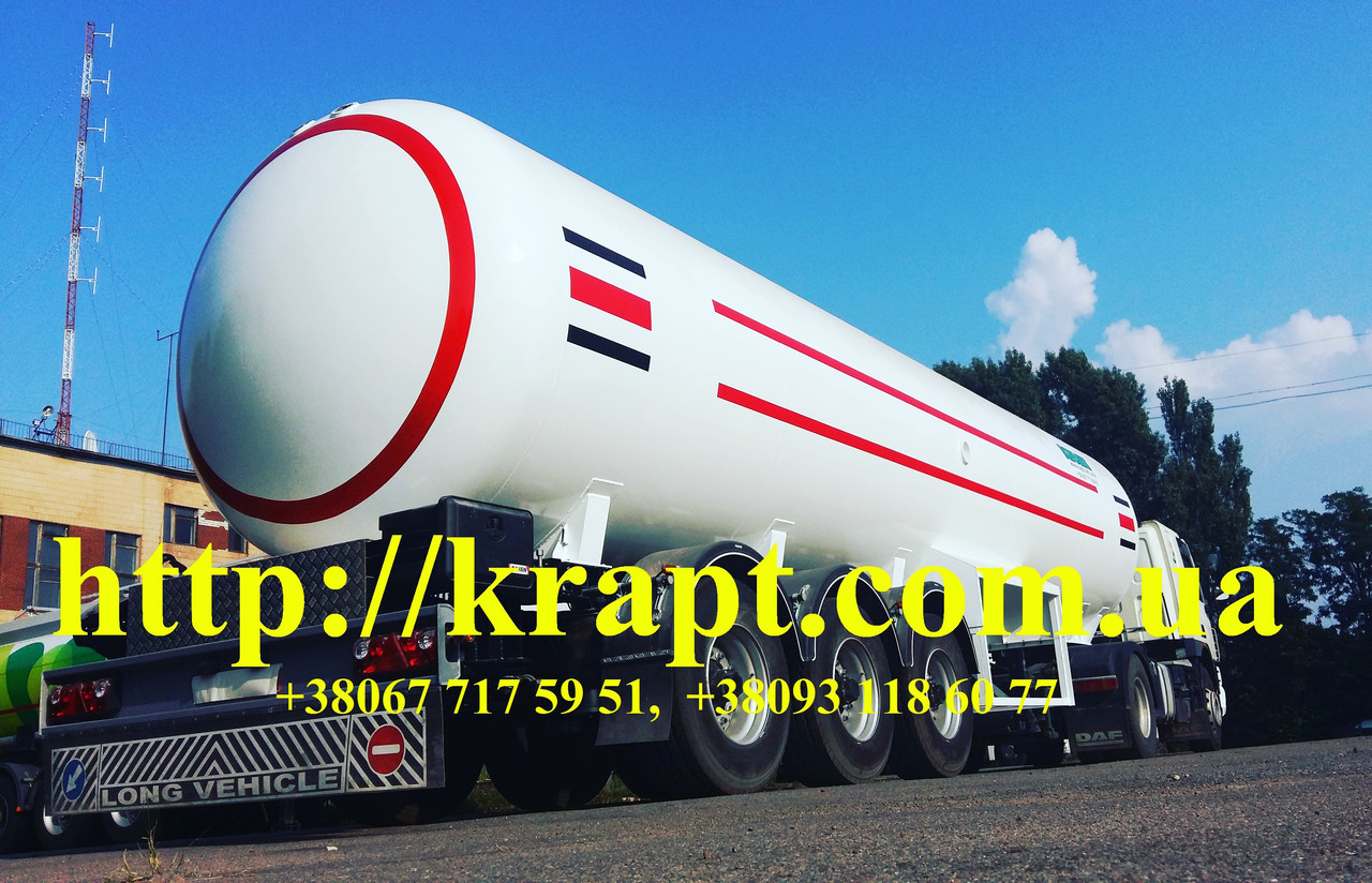 Автоцистерна газовая для СУГ 45 куб - КРАПТ  компания производитель- емкостное, резервуарное, теплообменное оборудование  в Житомирской области