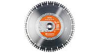 Алмазный диск Husqvarna S 1445, 600 мм, тв. бетон