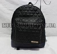 Стеганый комбинированный вместительный рюкзак MOSCHINO