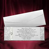 Пригласительные серебристые с лентой, красивые приглашения на свадьбу с печатью текста