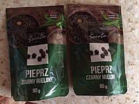 Перец черный молотый Польша