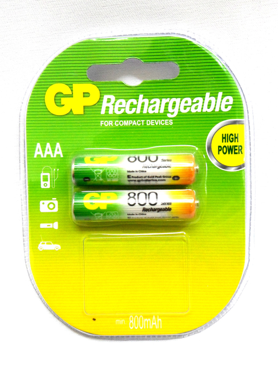 Акумулятор GP Rechargeable R03 800 mAh Ni-MH
