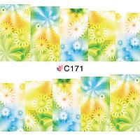 Водные наклейки. Слайдер дизайн,  С171