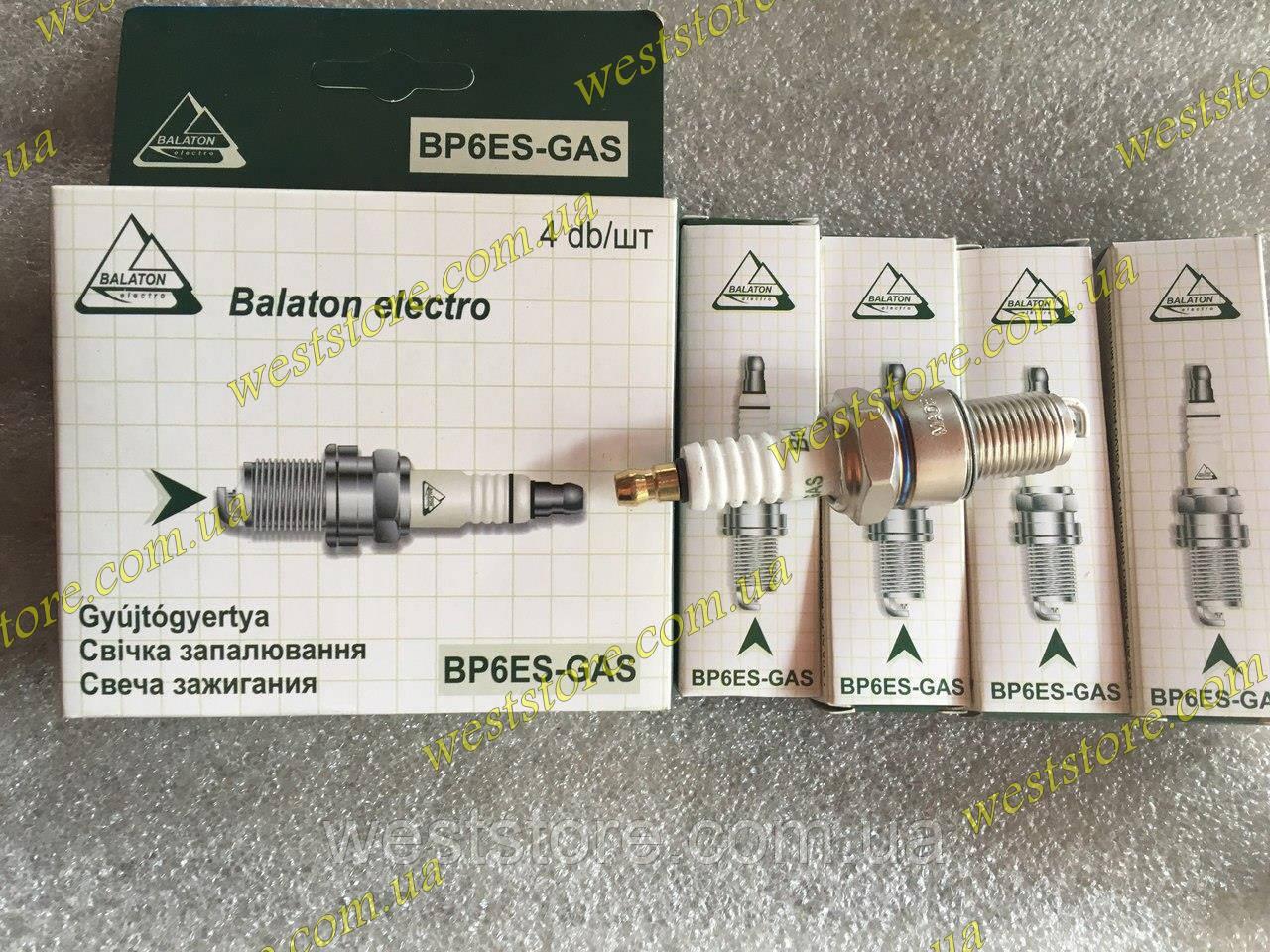 Свечи Balaton газовые ваз 2101 2103 2104 2105 2106 2107 2108 2109 21099 2113 2114 2115 таврия Lanos Sens