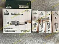 Свечи Balaton газовые ваз 2101 2103 2104 2105 2106 2107 2108 2109 21099 2113 2114 2115 таврия Lanos Sens, фото 1