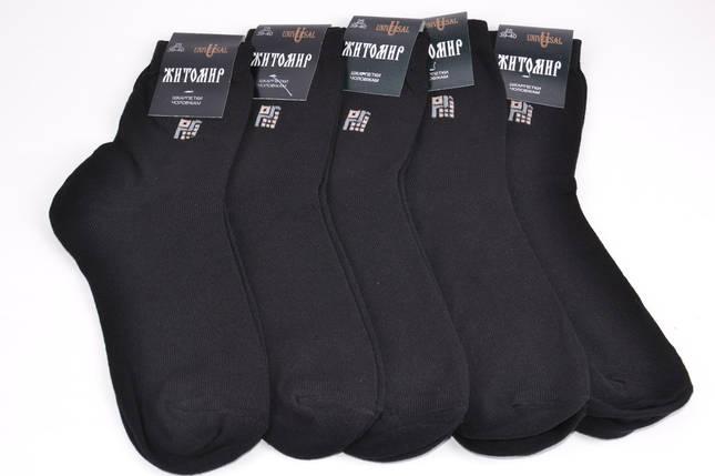 Мужские носки Житомир Черные р.39-40 (Y110/25) | 10 пар, фото 2