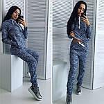 Женский спортивный костюм, турецкая двунитка (дождик), р-р 42; 44; 46, фото 2