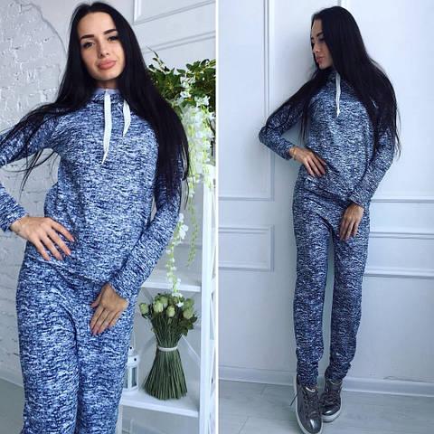Женский спортивный костюм, турецкая двунитка (дождик), р-р 42; 44; 46