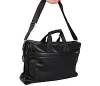 Дорожная сумка для ноутбука черного цвета