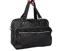 Небольшая сумка для поездок