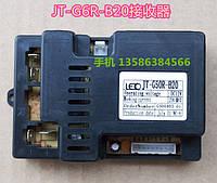 Блок управления JT-G6R-B20 детского электромобиля SX-128