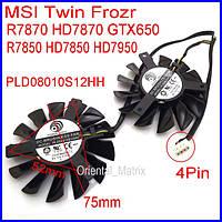 Охлаждение для видеокарты PLD08010S12HH power logic brushless fan 52x52x52mm MSI Hawk R7850 HD7850 HD7950 R787