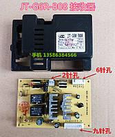 Блок управления JT-G6R-B08 для детского электромобиля 12V 2.4GHz.