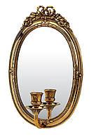 Stilars 624 Зеркало