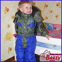 Детский зимний комбинезон для мальчика термо на мембране сдельный
