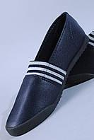 Мокасины синие мужские с полосками