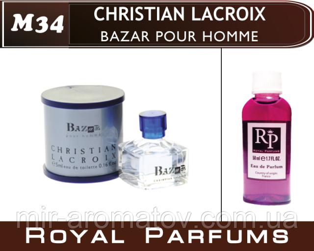 Мужские духи на разлив Christian Lacroix «Bazar pour homme»  №34     35мл +ПОДАРОК