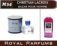 Мужские духи на разлив Christian Lacroix «Bazar pour homme»  №34     50мл  +ПОДАРОК
