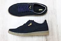 Кроссовки мужские замшевые сини