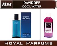 Мужские духи на разлив Davidof «Cool Water» №35    100мл,  +ПОДАРОК