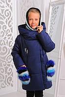 Зимняя теплая куртка для девочки