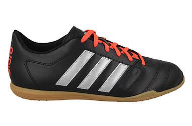 Кроссовки для зала Adidas Gloro 16.2 Indoor Shoes оригинал