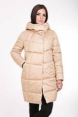 Куртка зимняя женская Kattaleya, фото 2