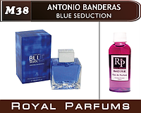 Духи на разлив Royal Parfums  Antonio Banderas «Blue Seduction» (Антонио Бандерас «Блю Седакшн»)  100 мл.