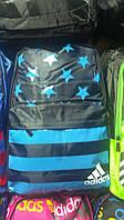 Мужской рюкзак Adidas ( Адидас )